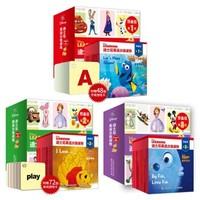 《迪士尼英语分级读物 预备级》(1-3级)(套装共77册)