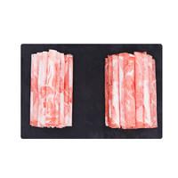 京觅·优选 羔羊肉片拼盘小食袋 280g/袋 无公害谷饲 火锅食材