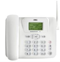deli/得力 770插卡電話機座機辦公家用商務電話免電池來電顯示固定電話