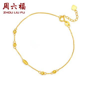 周六福珠宝 女款时尚转运黄18K金手链 KH072149 约1.1-1.29g 16+2.5cm