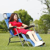 悅含 YH019 小型簡約可折疊躺椅