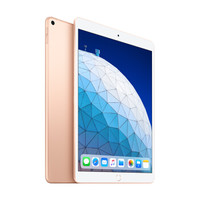 Apple 蘋果 新iPad Air 10.5 英寸平板電腦 WLAN版 256GB