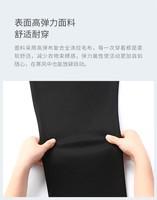 小米有品 Uleemark 男士抓绒针织长裤+凑单品