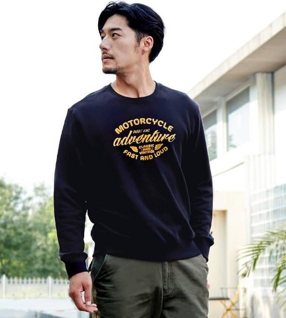 MITOWN LIFE WORK探索系列 男士圆领卫衣