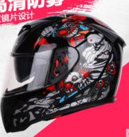 IEKAI 捷凱 中性摩托車頭盔