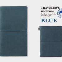 MIDORI 标准型笔记本 日本手账TN旅行者笔记本 (活页夹装订、皮、软面抄、通用笔记本、蓝色)