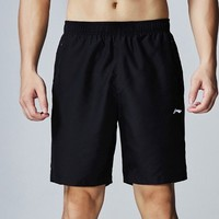 LI-NING 李宁 AKSN183 男士运动短裤