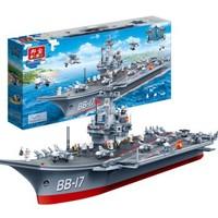 BanBao 邦宝 军事舰艇系列国之航母 拼装积木 8421
