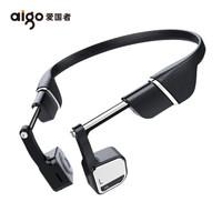 新品发售:aigo  爱国者 G06 骨传导运动蓝牙耳机