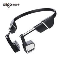 aigo  愛國者 G06 骨傳導運動藍牙耳機