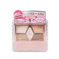 CANMAKE 梅子色眼影盘 (02#婴儿米色、31g)