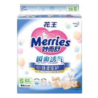 Merries 妙而舒 瞬爽透气 婴儿纸尿裤 S82片 *5件