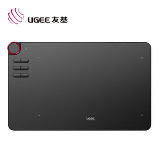 友基(UGEE) EX12无线无源手绘板 全面数位板 绘画板 手写板