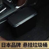 车载垃圾桶箱汽车内用车挂式多功能前排副驾驶后排通用车上专用小