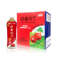 冠芳山楂樹下山楂汁果汁飲料1.25Lx6瓶大瓶整箱裝節日贈品火鍋飲品