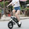 HIMO V1S 36V12寸 電動助力自行車
