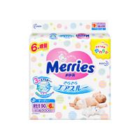 Merries 妙而舒 婴儿纸尿裤 NB号 96片 *2件