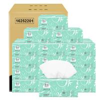 Hygienix 洁云 雅致生活 抽纸 3层100抽*27包(120*180mm) *4件