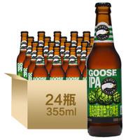 京东PLUS会员:GOOSE ISLAND 鹅岛啤酒 IPA印度淡色艾尔精酿啤酒 355ml*24瓶 *3件