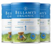 BELLAMY'S 贝拉米 新款有机婴幼儿配方奶粉 1段 900克 *3件