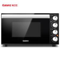 Galanz  格蘭仕 KWS1532LQ-K5E 電烤箱 32L