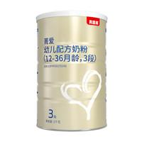 京东PLUS会员:BEINGMATE 贝因美 菁爱 幼儿配方奶粉 3段 1000g *6件