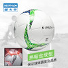 DECATHLON 迪卡侬 KIPSTA 足球