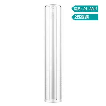 Hisense 海信 KFR-50LW/A8X730N-A3(1P63)  2匹 变频冷暖 立柜式空调