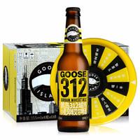 GOOSE ISLAND 鹅岛 312 都市小麦啤酒 355ml*24瓶  *2件