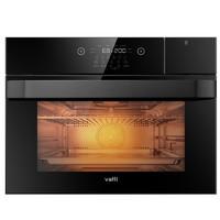 历史低价:VATTI 华帝 JYQ50-i23004 嵌入式 蒸烤一体机