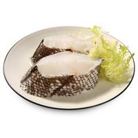 京东PLUS会员:海天下 冷冻深海鳕鱼片 300g 1-2片