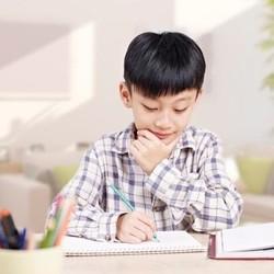 学而思网校 六年级数学 直播班