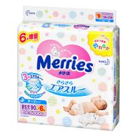 Merries 妙而舒 婴儿纸尿裤 NB96片 *3件