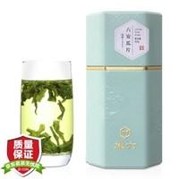 徽六  绿茶 特一级六安瓜片春茶 潜香1500系列 50g