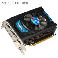 盈通(yeston) RX550-2G D5 極速版游戲獨立顯卡640SP