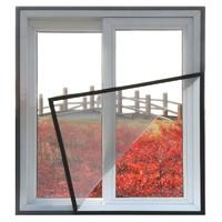 窗户防蚊子纱窗纱网磁性沙窗门帘自粘式魔术贴自装窗帘家用可拆卸