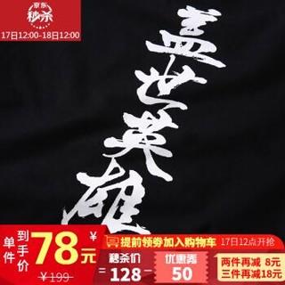 """天龙 Denon supreme短袖t恤男女潮牌情侣夏装""""盖世英雄""""刺绣"""