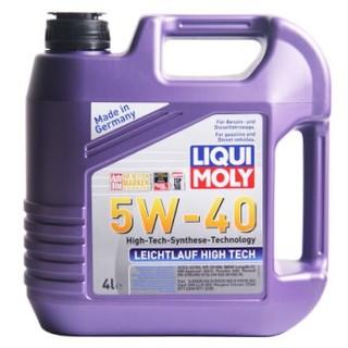 LIQUI MOLY 力魔 高科技雷神全合成机油 5W-40 SN/CF 4L(德国原装进口)