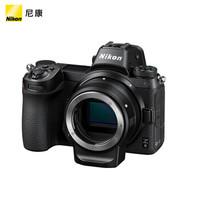 尼康(Nikon)Z6 全画幅微单数码相机 机身 FTZ转接环(273点自动对焦 连拍12幅/秒)