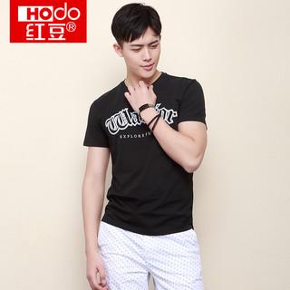 HODO红豆男装 男士短袖T恤 夏季薄款时尚休闲圆领艺术烫钻微弹短袖T恤