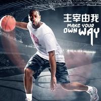 26日10点:LI-NING 李宁 韦德系列 AHSM209 男士T恤