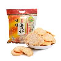 移动专享、临期品:Want Want 旺旺 雪饼 258g/袋