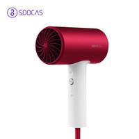 历史低价:SOOCAS 素士 H3S 电吹风