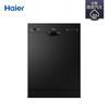 Haier/海爾EW13918BK創新微蒸汽13套家用洗碗機