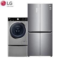 LG 13.2KG双擎波轮滚筒二合一蒸汽除菌洗衣机+ 530升双风系十字四门除异味冰箱WDGH451B7YW+F528S13