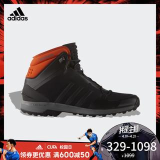 adidas 阿迪达斯 户外 男子 冬季山地越野鞋 CW FASTSHELL MID