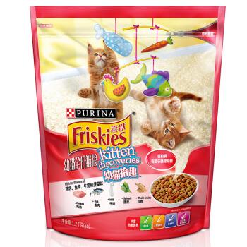 Friskies 喜跃 鱼肉味幼猫粮 1.2kg