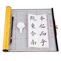 GuangBo 廣博 QT9571 文房四寶 水寫布字帖套裝 *3件