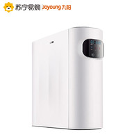 23日0点:Joyoung 九阳 JR5001 反渗透纯水机 500G