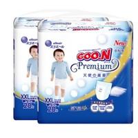88VIP:GOO.N 大王 天使系列 婴儿纸尿裤 XXL20片 2包装 *2件